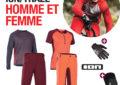 Jeu ION / Vélo Tout Terrain 231
